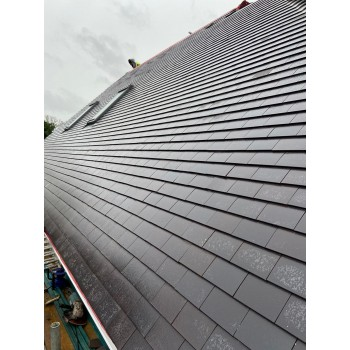 Rs Roofing Services Ltd