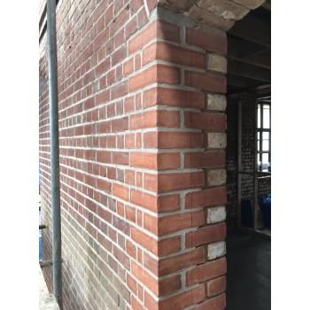 ASB Brickwork Ltd